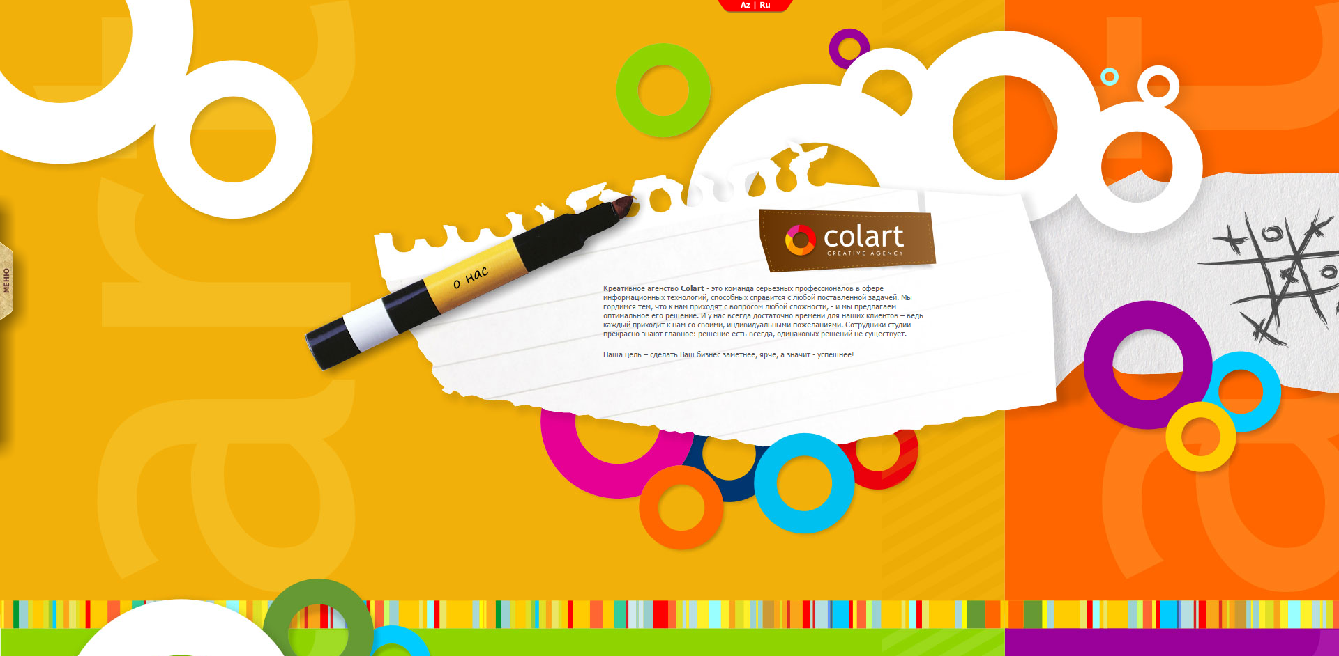 Colart screenshot